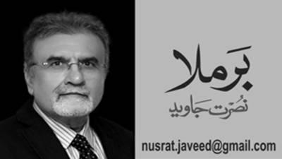 کراچی ''ہجوم سیاست'' کے نرغے میں