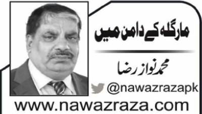 ''مائنس ون '' عمران خان اور اپوزیشن