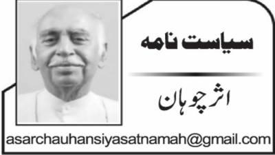 '' دِل میرا ، میری جان، کراچی لہو لہان!''