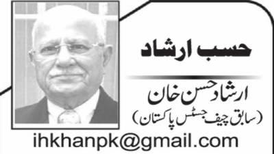 پاکستان ،درپیش مسائل ، مزید احتساب عدالتیں
