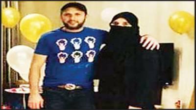 پہلی بار نادیہ پسند نہیں آئی 'شاہد آفریدی نے بیوی کیساتھ محبت کی کہانی شیئر کردی