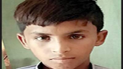 چائلڈ پروٹیکشن بیورو نے گمشدہ بچہ حفاظتی تحویل میں لے لیا