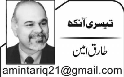 مقام ِ اقبال اور قائد