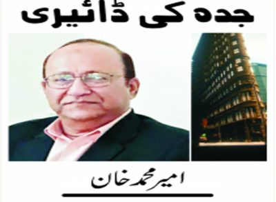 160ممالک کے منتخب مسلمان حج کا فریضہ ادا کررہے ہیں۔