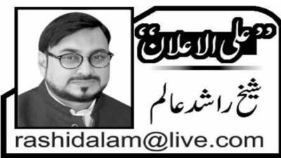 کراچی کا مسئلہ اختیار کا نہیں کردار کا ہے