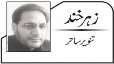پاکستان کے گرے لسٹ سے نکلنے کے امکانات