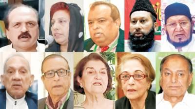 مادرملت قائداعظم کی صفات کا عکس، فکروعمل قوم کیلئے مشعل راہ ہے: نظریہ پاکستان ٹرسٹ کی آن لائن تقریب