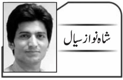 جنوبی پنجاب اور سیاسی جماعتوں کا کھیل !