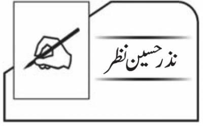 خواجہ عبدالکریم قاصف مرحوم ۔تحریک پاکستان کے عظیم کارکن