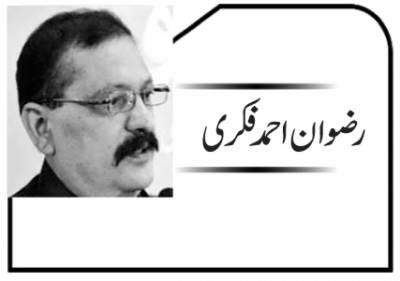 کراچی پر پوائنٹ اسکورنگ