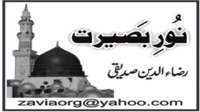 حضرت عثمان بن عفان
