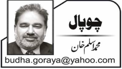 پاکستان کا نیا نقشہ: جنوبی ایشیا کا بدلتا چہرہ