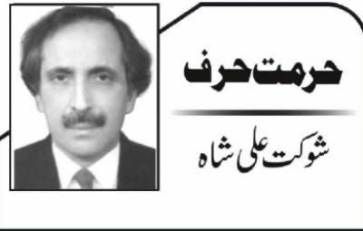 پاکستان کا جوہری پروگرام