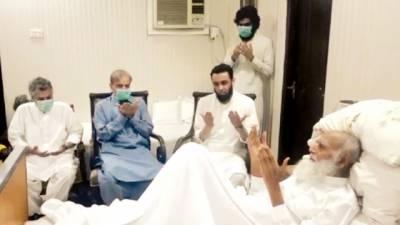 شہباز شریف کی رفیق تارڑ کی رہائش گاہ جا کر اہلیہ کے انتقال پر تعزیت' فاتحہ خوانی