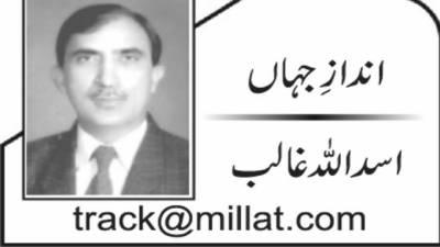 وزیر اعظم عمران خان مظفر آباد اسمبلی میں