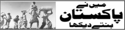 محمد اسماعیل انصاری