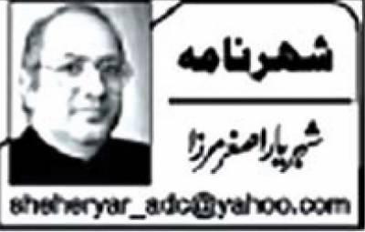 قیام پاکستان کے روحانی پہلو