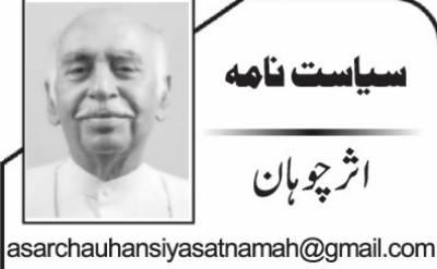 '' شہدائے تحریکِ پاکستان و پاک فوج کو سلام!''