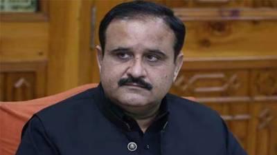 پنجاب کابینہ نے پراپرٹی ٹیکس میں اضافہ مسترد کرکے عوام کو ریلیف دیا: عثمان بزدار