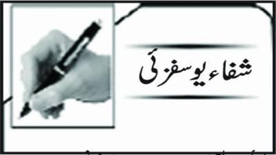 عربی میں ٹویٹس کرنے والے تاریخ بھول گئے۔۔۔