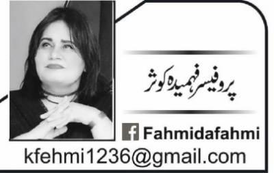 کشمیر میں بربریت اور حق خود ارادیت