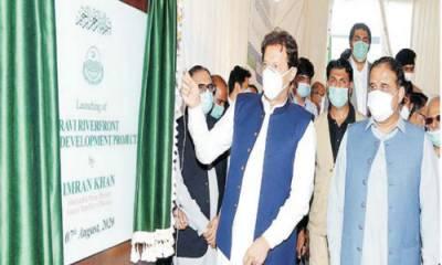 اسلام آباد کے بعد پاکستان کا منصوبہ بندی سے تعمیر ہونیوالا شہر