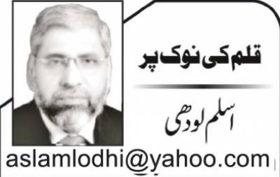 اسلام کے عظیم سپہ سالار جنرل محمد ضیاء الحق شہید