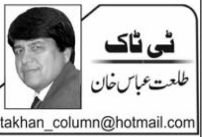 جسٹس سردار محمد اسلم کا تعزیتی ریفرنس