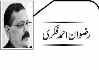 کچھ ذکر شہر کراچی کا بھی