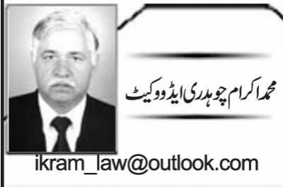 پاکستان اور خارجہ پالیسی