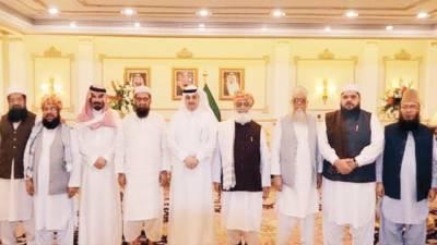 سعودی سفیر کی مذہبی قائدین سے ملاقات' رہنماؤں نے اسرائیل پر مؤقف کو سراہا
