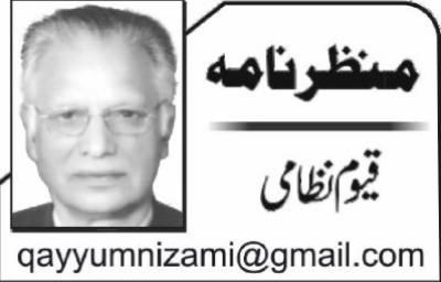 کراچی کا المیہ