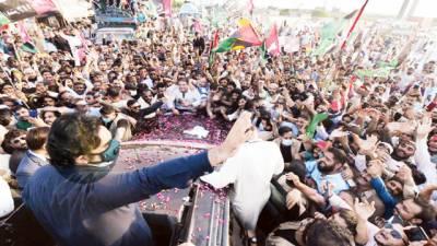 گیارہ سو ارب مختص کئے جانا کراچی کی ترقی کیلئے اچھا آغاز: بلاول بھٹو