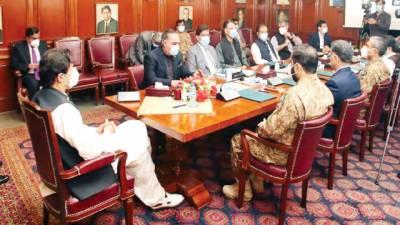 کراچی کیلئے 1113 ارب روپے کا پیکج