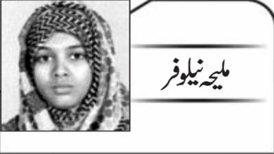 بے حسی کی اعلیٰ مثال ' کراچی کی صورتحال