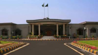نواز شریف کے ناقابل ضمانت وارنٹ جاری، ہسپتال سے باہر ہی رہنا ہے تو پاکستان میں کیوں نہیں : اسلام آباد ہائیکورٹ