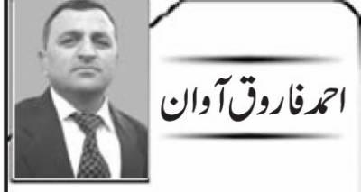 کراچی کو مسیحا کی تلا ش