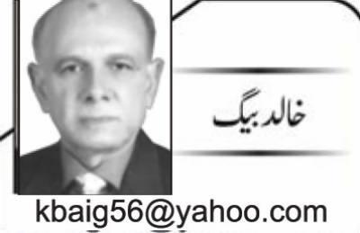 جنرل ریٹائرڈ عاصم سلیم باجوہ کا استعفیٰ اور ''منی ٹریل'' ایک نئی روایت!