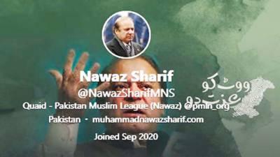 ووٹ کو عزت دو' اے پی سی سے ایک روز قبل بنائے اکاؤنٹ سے نواز شریف کا پہلا ٹویٹ