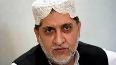بلوچستان سے اختر مینگل اور اسرار اللہ زہری اے پی سی میں شریک نہیں ہوئے