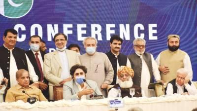 ملک گیر تحریک، جنوری میں اسلام آباد کی طرف فیصلہ کن لانگ مارچ: اپوزیشن اے پی سی