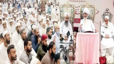دینی مدارس اسلام کے قلعے' ہدایت کے سرچشمے ہیں:مولانا پیر ذوالفقار نقشبندی