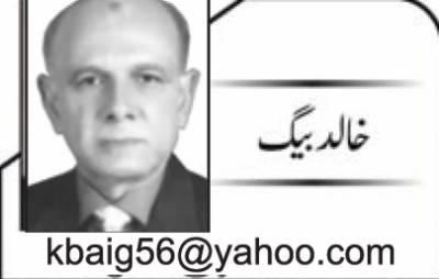 شنگھائی تعاون تنظیم کے اجلاس میں پاکستان کے سیاسی نقشہ کی گونج !