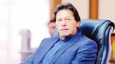 اقوام متحدہ میں اہل کشمیر کے حقوق کی آواز بلند کرنے پر صدر اردگان کا شکریہ : عمران