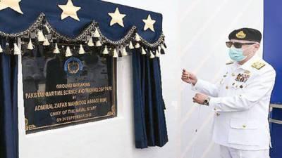 کراچی: نیول چیف نے بحریہ سکول آف انجینئرنگ اینڈ سائنسز کا افتتاح کیا