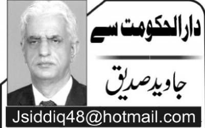 سیاسی جماعتوں کا المیہ