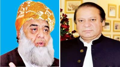 مسلم لیگ ن کے بعد پی پی ، جے یو آئی سپیکر کے اجلاس کا بائیکاٹ کرینگی