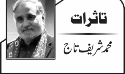 طلال چودھری ، ملال چودھری