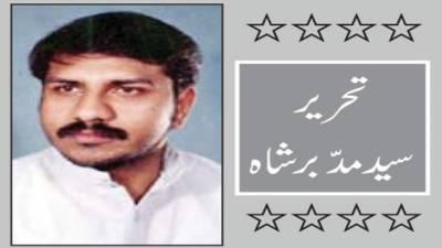 ـ(کپاس،پنجاب 5500،سندھ5100،بلوچستان6000)