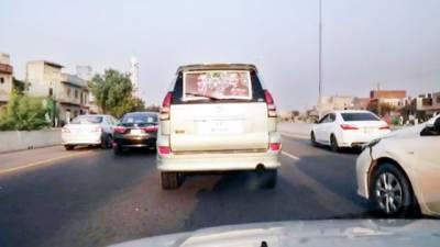 نیب آفس میںمبینہ پتھر لے جانے والی گاڑی بھی مریم کے قافلے میں شامل